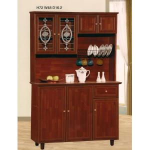 4 Feet Kitchen Cabinet 72